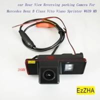ezzha car rear view reversing parking camera for mercedes benz b class vito viano sprinter w639 mb