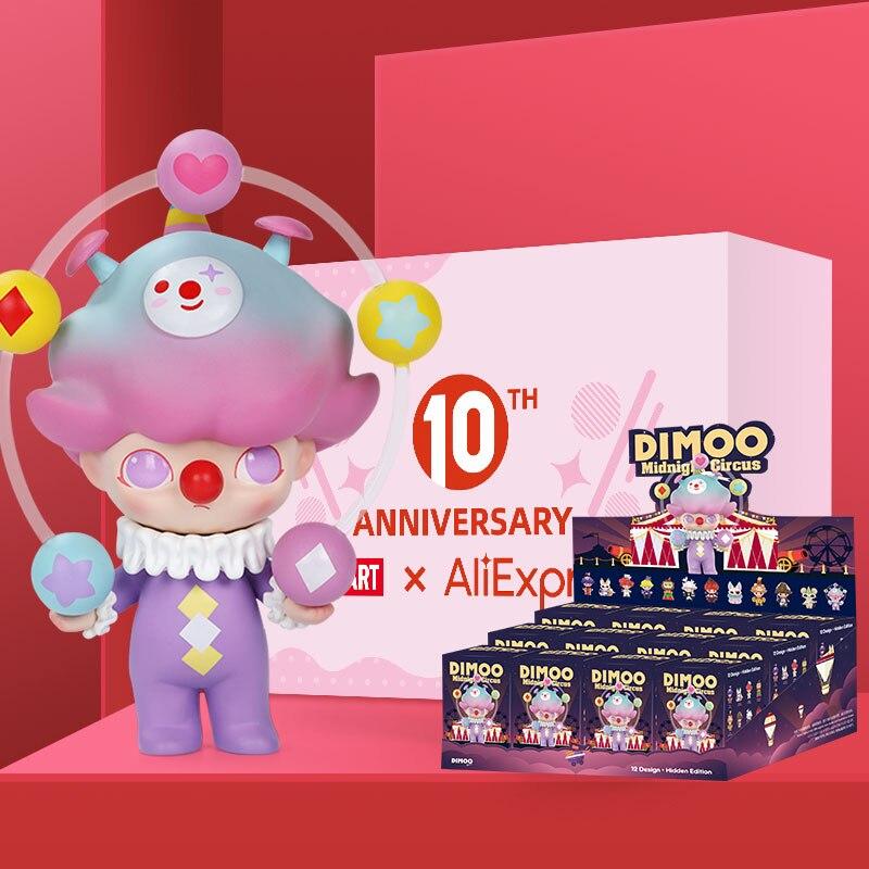 POPMARTS Dimoo Binário Caixa Cego midnight Circus Boneca Figura de Ação Decoração Desktop Segundo Elemento Presente de Aniversário Brinquedos Do Miúdo