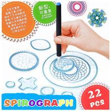 2020, juego de herramientas de ayuda para la enseñanza del dibujo de 22 piezas, equipo de cadena, rueda, pintura, accesorios de dibujo, trazador educativo creativo de Juguetes