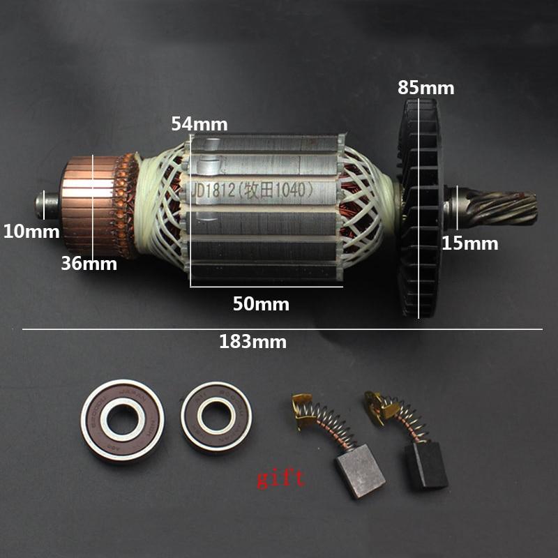 AC220-240V المحرك الدوار إمانويل استبدال ل ماكيتا 1040 LS1040 DCA FF-255 قطع آلة 9 الأسنان الدوار الملحقات أداة السلطة