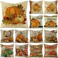 2021 arrival thanksgiving sunflower pillowcase office sofa pumpkin printed yellow cushion cover square 4545cm softness pillow