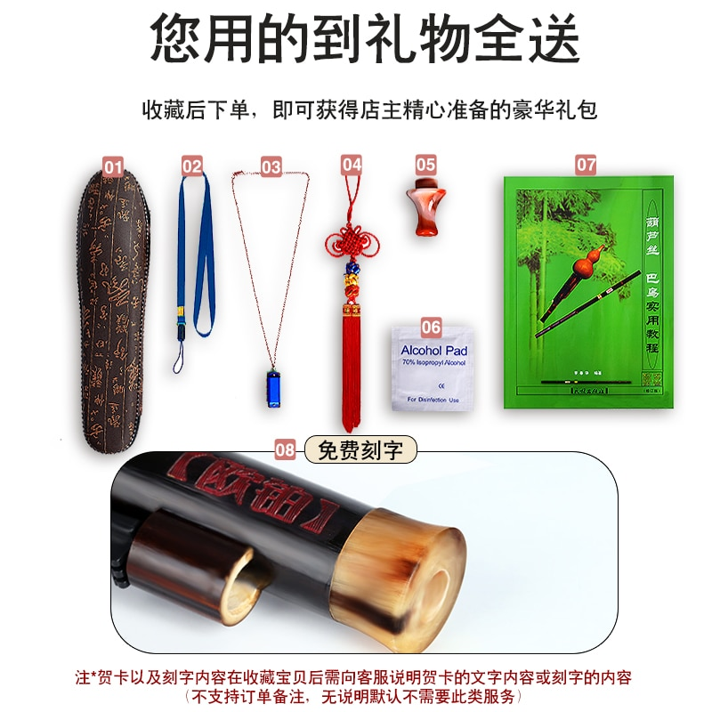 Cucurbit Flute Musical Instrument Beginner Musical Instrument Children enlarge