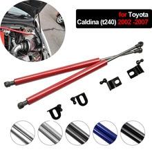 For Toyota Caldina (t240) 2002 -2007 Front Hood Bonnet Modify Gas Struts Shock Damper Lift Supports  Absorber