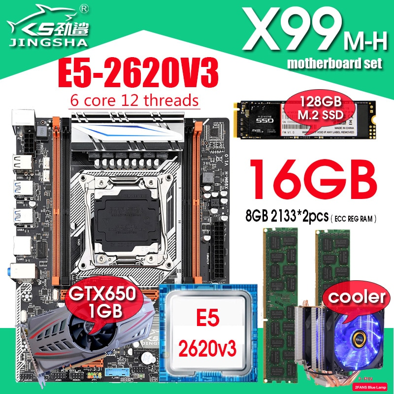 JINGSHA X99 اللوحة الأم مع XEON E5 2620 V3 2*8G DDR4 2133 NON-ECC الذاكرة NVME 128GB M.2 SSD GTX650 1GB برودة كومبو مجموعة