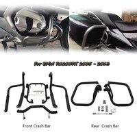 for bmw r1200rt r 1200 rt 2005 2013 2009 2010 2011 2012 frontrear engine guard highway freeway crash bar fuel tank protector