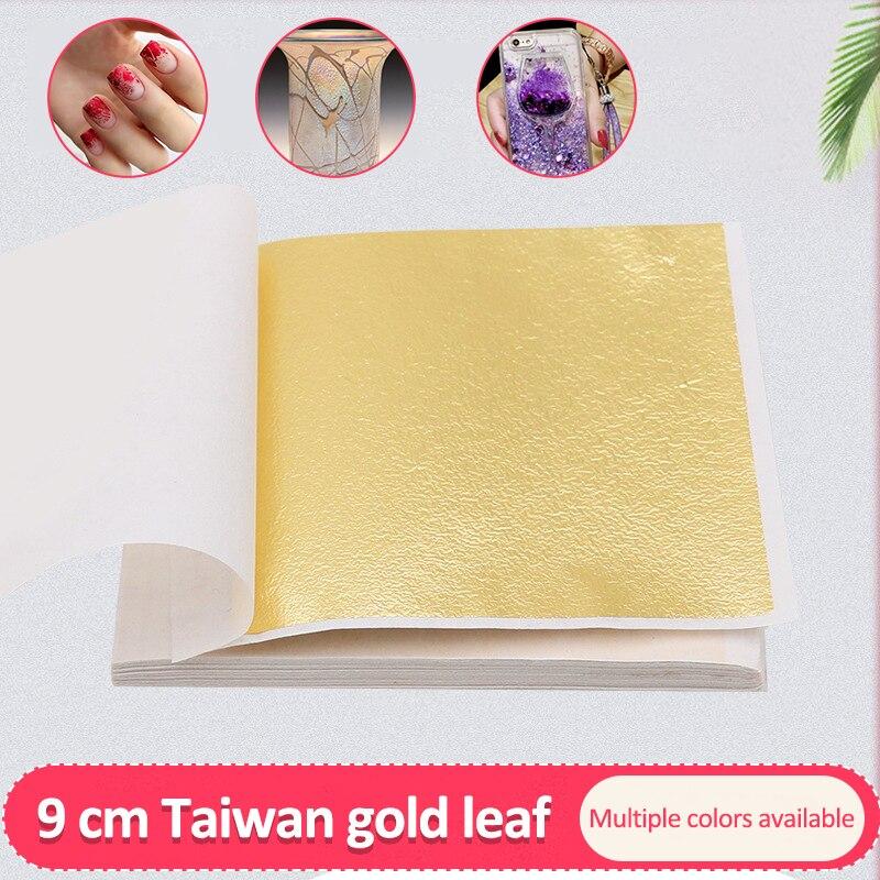 100pcs 9x9cm Gold Leaf Art Craft Paper Imitation Gold Sliver Copper Leaf Leaves Sheets Foil Paper for Gilding DIY Craft Decor
