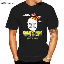 Kamekonas hélicoptère Tours T-Shirt Hawaii cinq-0 S M L XL 2XL 3XL grand T