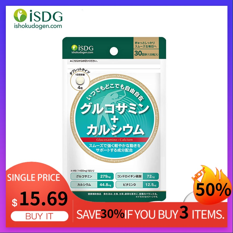 ISDG Glucosamine Chondroitin Joint Healthy Dimethyl Sulfone MSM Relief Pain Provide Calcium HMB Exercise Health Supplement
