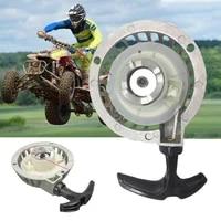 1pc mini alloy pull starter part recoil start for atv 49cc pocket bike minimoto quad recoil starter part aluminum silver