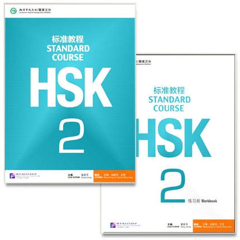 2 libros/juego de libros de ejercicios en inglés chino, libro de ejercicios para estudiantes, libro de texto Standard Course HSK 2