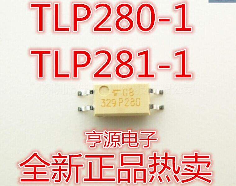 100% neue & original Auf Lager 5 teile/los TLP280-1 TLP280-1GB P280 SOP4 IC
