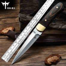 Couteau de camping en plein air Volton, couteau de défense portable, couteau droit de survie sur le terrain, couteau de jungle sauvage, lame 9cr18mov tranchante