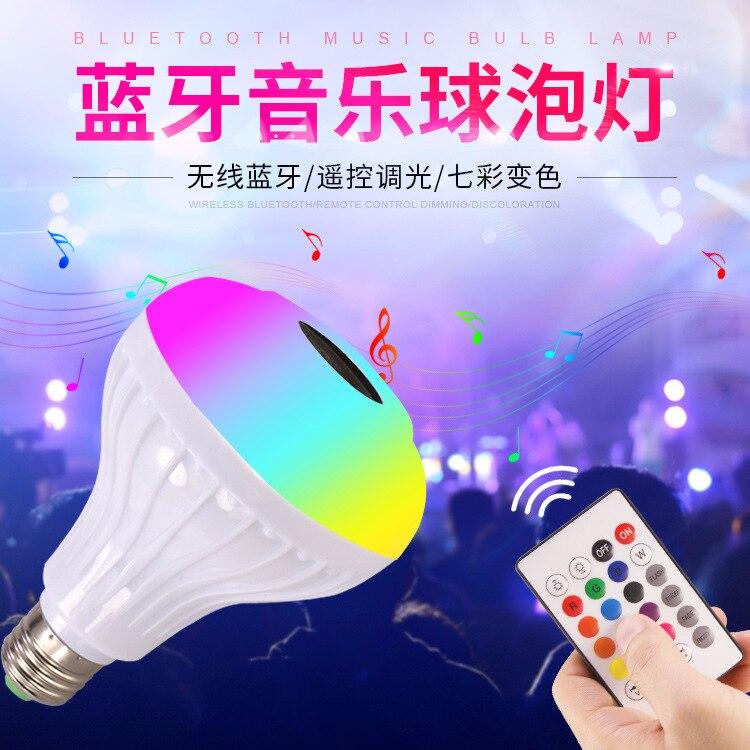 CENPIN Sink Control remoto inalámbrico Bluetooth música bombilla hogar LED Bombilla colorida música escenario Luz
