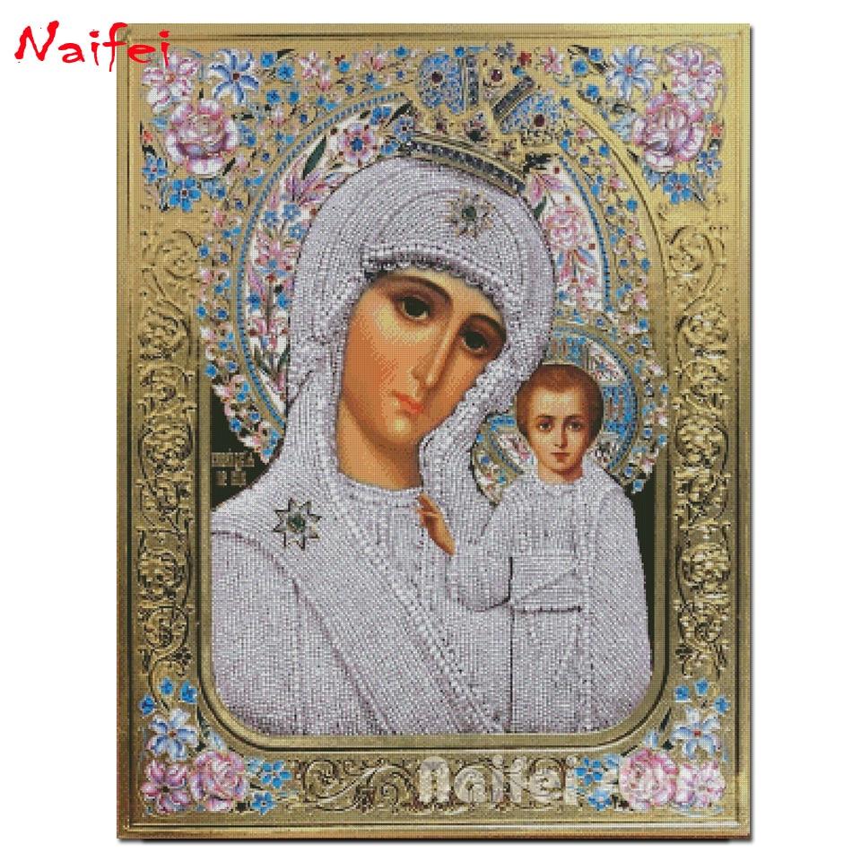 """Quadrado completo redondo diamante 5d diy pintura diamante religião pessoas """"virgem de kazan"""" 3d bordado ponto cruz mosaico decoração da sua casa"""