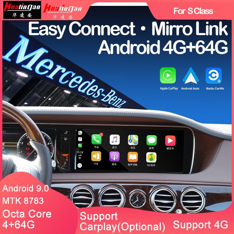 Hualingan For Benz G big screen 2016-2019  (1920×720) NTG5.5 Original screen  Anndroid interface support carplay DVR DAB reverse