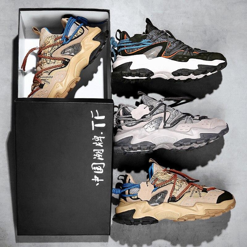 Zapatillas de correr para Hombre de alta calidad, zapatillas de plataforma de...