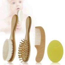 3pcs/set Hairbrush Set Natural Wood Comb Soft Wool Newborn Bath Care Personalized Massager Kids Gift