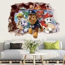Stickers muraux amovibles de pataudes en 3D   Stickers de dessin animé pour enfants, décoration de la maison en vinyle pour chambre à coucher de garçons, Art Mural de salon