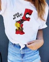 Bartpool Барт Симпсон поцелуй мою задницу модная женская футболка мультфильм шаблон