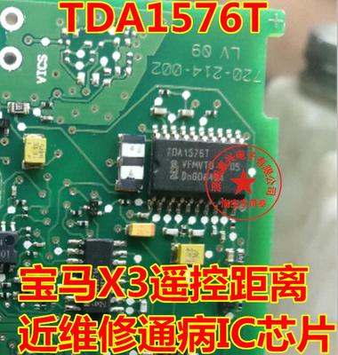 Original New Direct Promotion   TDA1576T