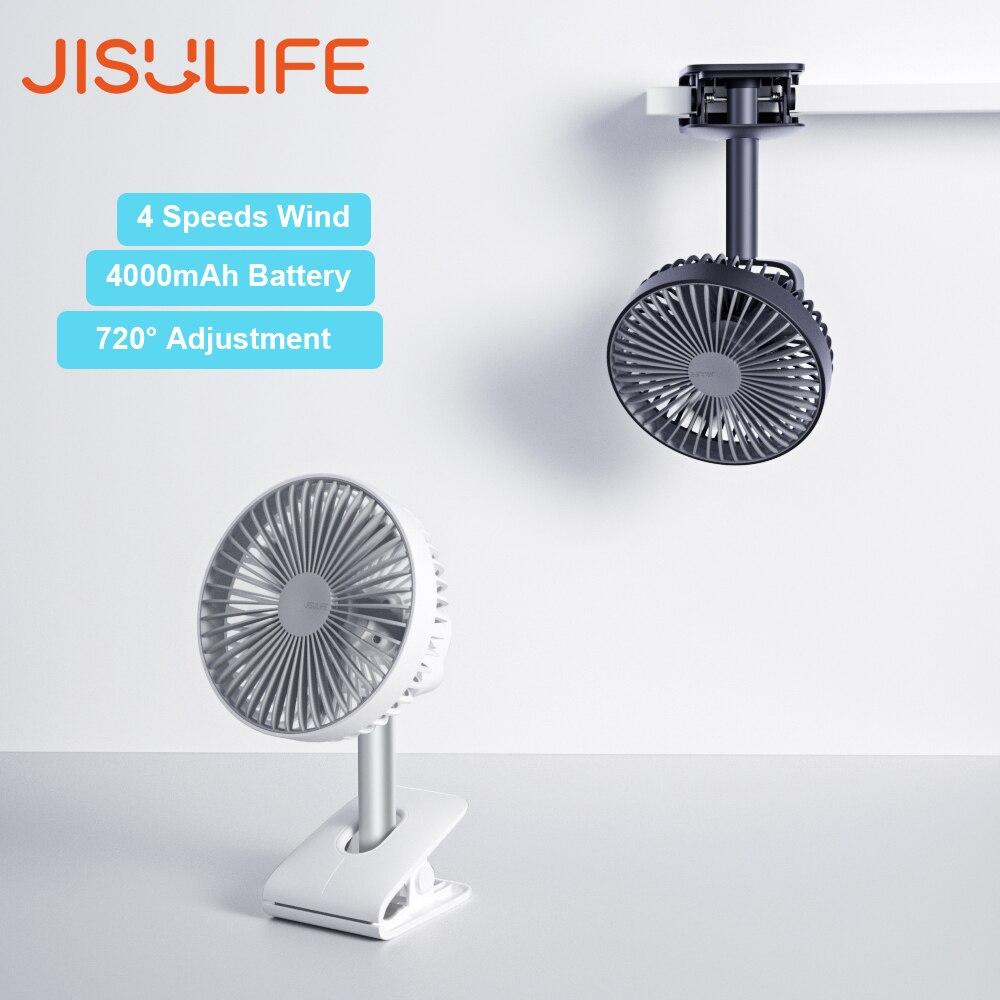 Перезаряжаемый Настольный вентилятор JISULIFE, портативные Супер бесшумные вентиляторы для дома, офиса, спальни, 4 скорости, Usb вентилятор