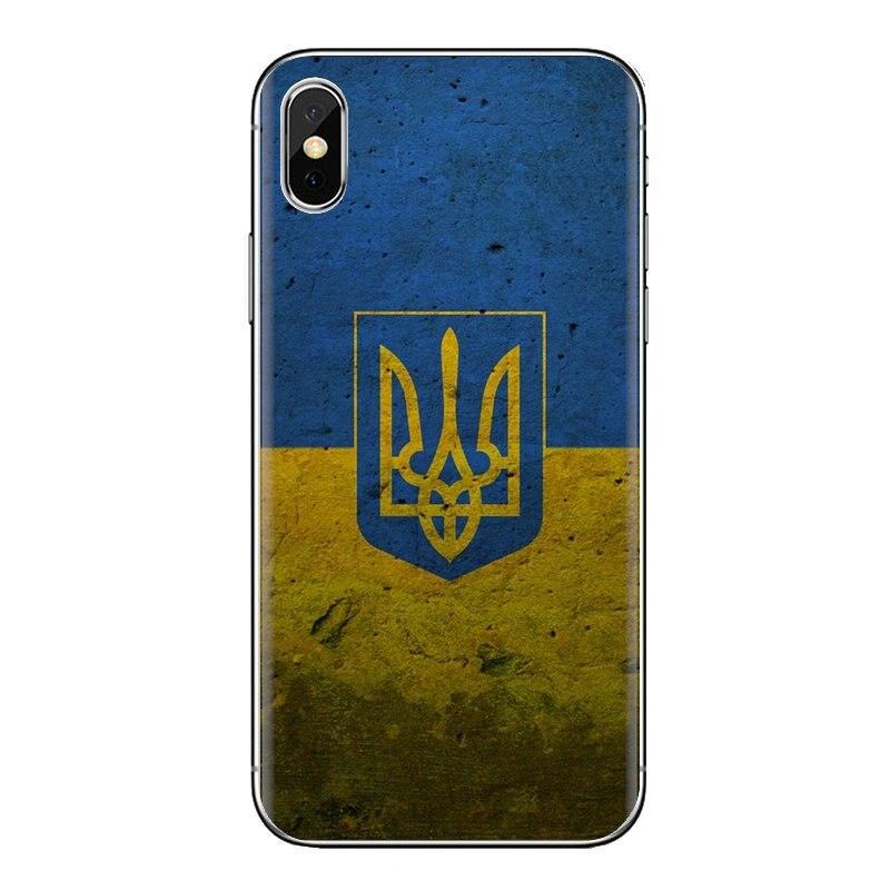 Mantener la calma y Ucrania de bandera de la cubierta del teléfono para iPod Touch para Apple iPhone 11 Pro 4 4S 5 5S SE 5C 6 6S 7 7 8 X XR XS Plus.