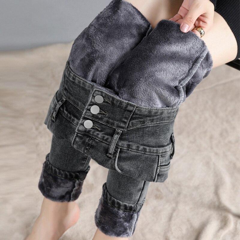 Женские утепленные джинсы, эластичные кашемировые брюки-карандаш с высокой талией, на осень/зиму