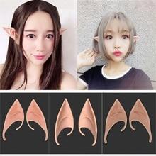 New 1 Pair  Angel Elf Ears Halloween Costume Props Accessories False Ears Supplies toy
