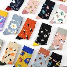 Harajuku Funny Socks Animal Shark / Shrimp Crab Cute Socks Female Divertidos Pizza Creative Life Sokken Chaussette Femme