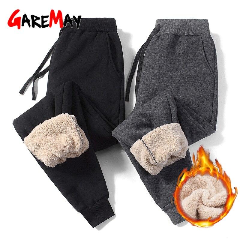 Зимние кашемировые теплые женские брюки, повседневные женские брюки, толстые бархатные спортивные брюки, Свободные Шерстяные спортивные б...