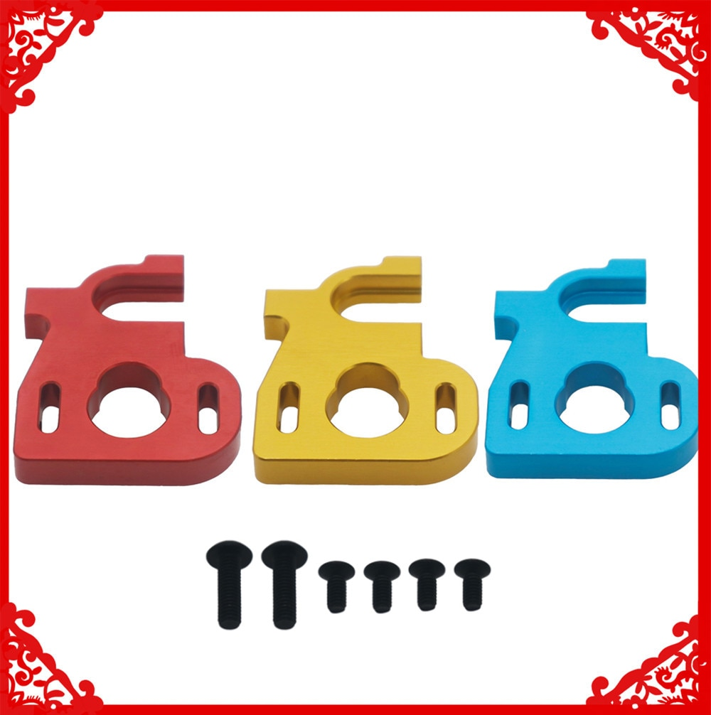 Alloy machined adjustable motor mount for rc hobby model car 1-14 Wltoys 144001 buggy option parts h