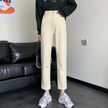 White Pants Women's Clothing Spring And Autumn 2021 New High Waist Jeans Straight Tube Loose Capris