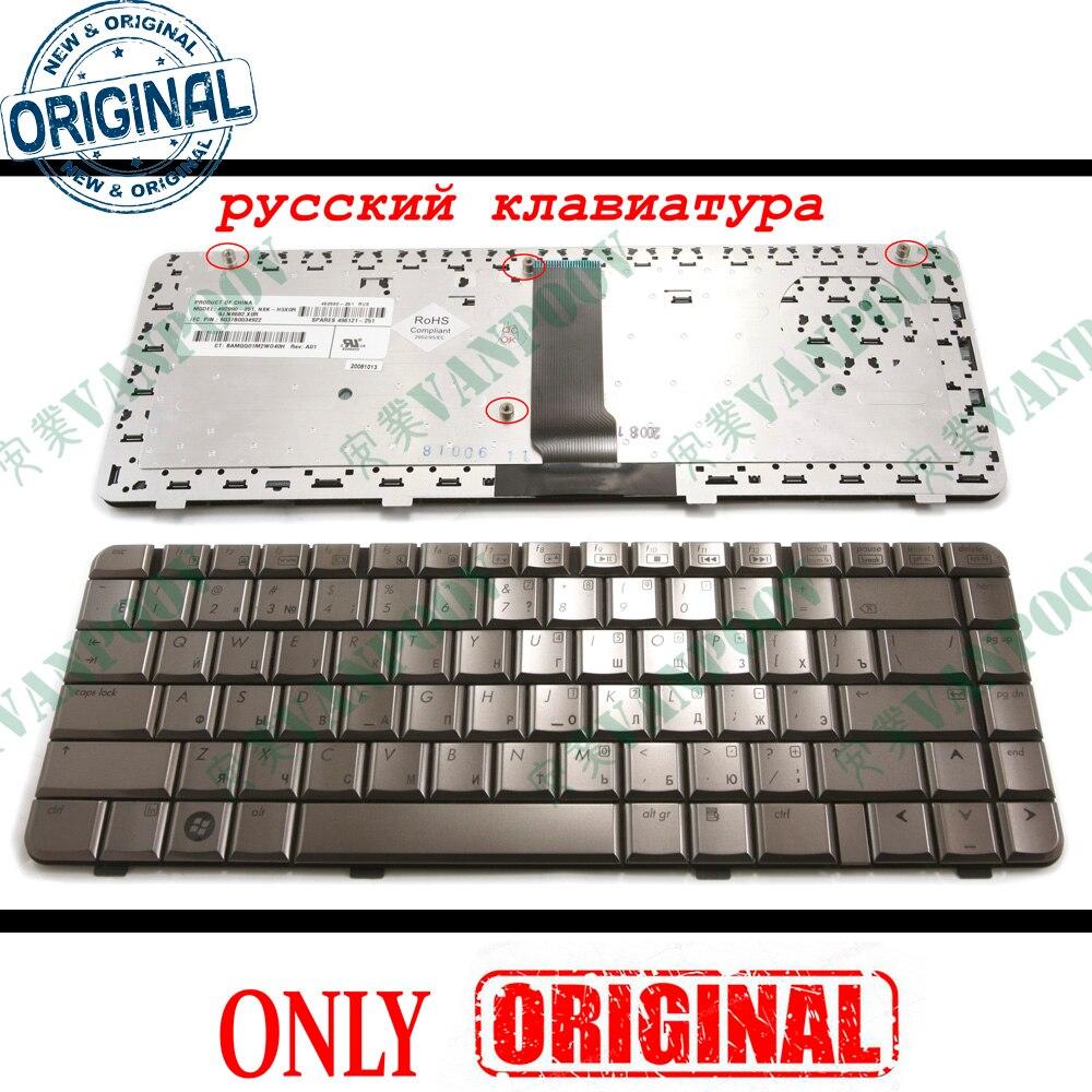 جديد الدفتري المحمول لوحة المفاتيح لإتش بي جناح dv3000 dv3500 dv3600 dv3700 Bronce الروسية RU النسخة-NSK-H5X0R 492990-251