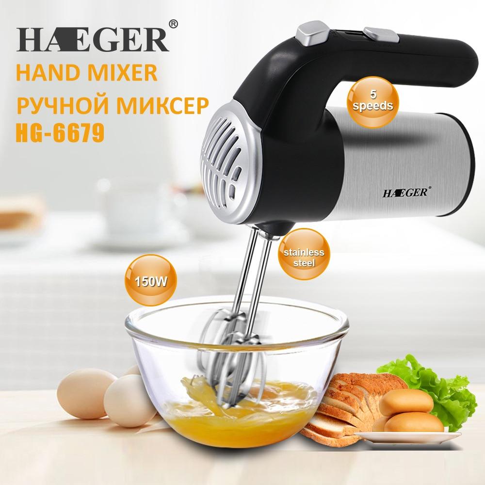 Ручной миксер HAEGER, Электрический миксер для торта, яиц, кухонные комбайн, блендеры, бытовая кухонная мешалка для выпечки