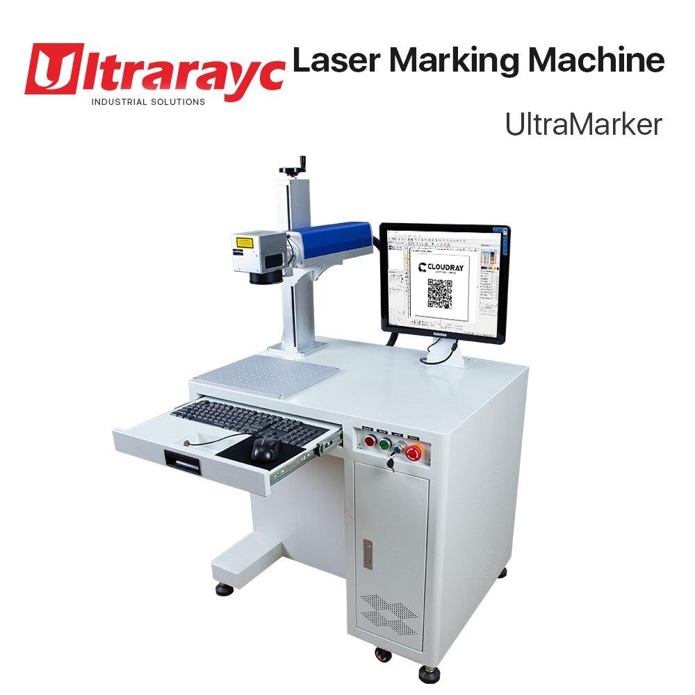 Ultrarayc Machine de marquage Laser à fibres UltraMarker 20-50W 50x50-300x300 zone bricolage aluminium laiton acier inoxydable métaux