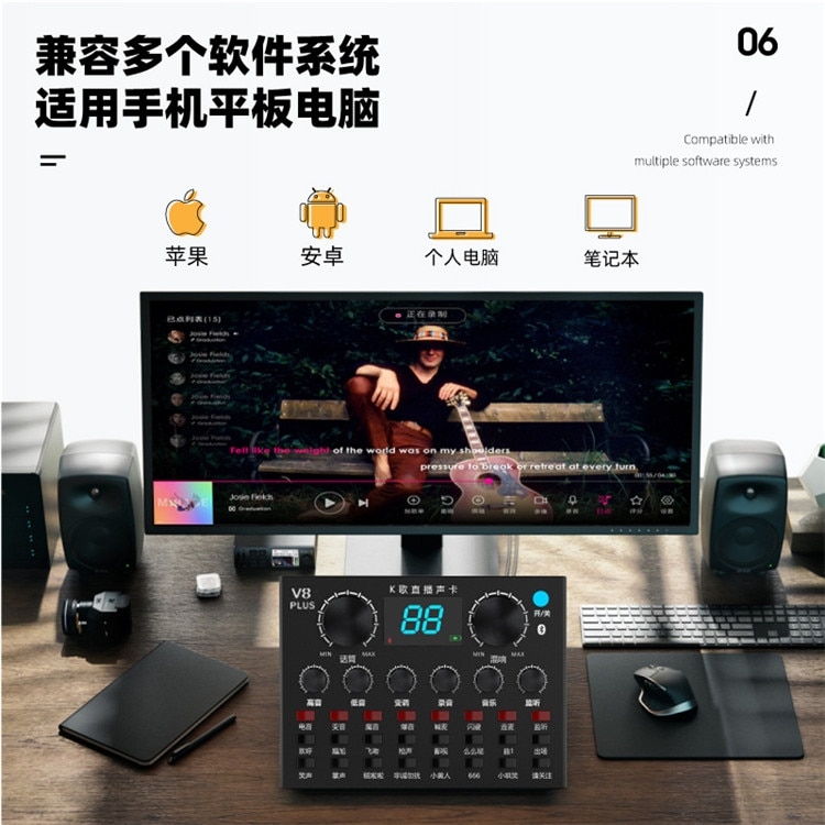 Professional USB External v8plus Sound Audio Adapter Card With Microphone Headphone kits enlarge