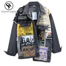 Hip hop denim jaqueta feminina moda impressão manga longa vintage bombardeiro jaqueta casaco solto lavado jeans jaqueta feminina outerwear