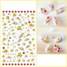 Autocollants dongles 3d, 1 pièce, pour nail art, décoration, dessins animés mignons, décalcomanies, outil de manucure