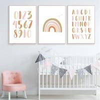 WTQ     affiches de peinture en toile rose arc-en-ciel S  Alphabet educatif  pour chambre de bebe  garcon et fille  Art mural  decoration de maison