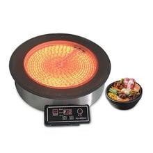 3000W intégré cuiseur rayonnant Commercial simple fil contrôle Hotpot cuisinière électrique en céramique table de cuisson marmite Machine de cuisson