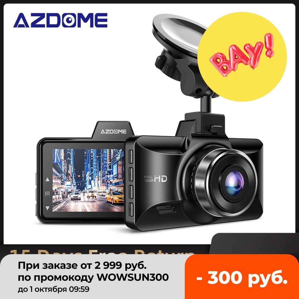 AZDOME-M01 프로 대시 캠 3 인치 2.5D IPS 스크린 자동차 DVR 레코더, 풀 HD 1080P 자동차 비디오 레코더
