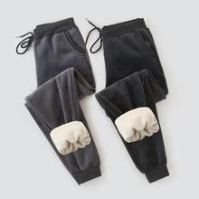 Autumn Winter Flannel Harem Pants Women Fitness Thickening Casual Ladies' Pants Korean Loose High Wa