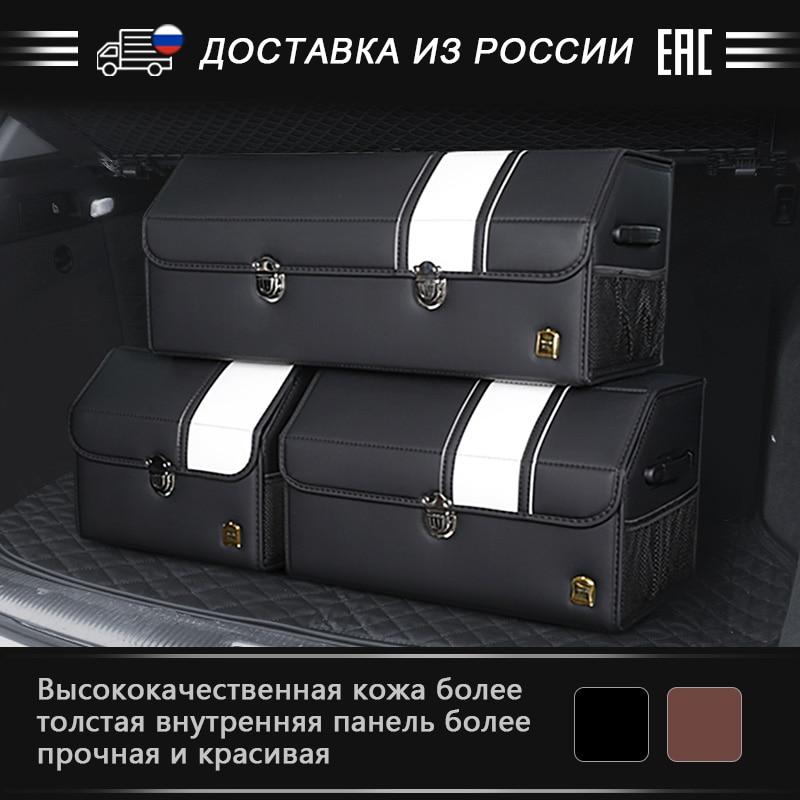 صندوق تخزين من جلد البولي يوريثان ، صندوق أدوات السيارة الكبيرة والمتوسطة والصغيرة ، حقيبة مقبض صندوق القفازات ، خشب رقائقي سميك عالي الجودة