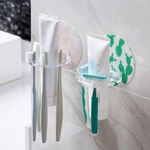 Пластиковый держатель для зубных щеток стойка для бритвы зубная щетка диспенсер для ванной комнаты Органайзер аксессуары инструменты случ...