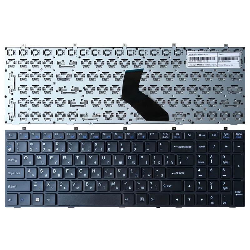 RU russa Teclado para DNS Clevo W650SRH MP-12A36P0-4307 6-80-W67B0-150-1 teclado Do Laptop
