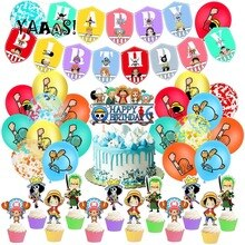 1Set Birthday Balloons Kids Party Decoration Baby Shower Balloons Happy Birthday Banners Anime One P