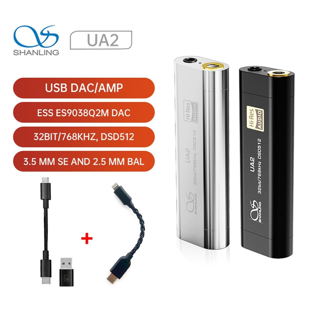 شانلينغ UA2 المحمولة USB DAC كابل أمبير مضخم الصوت نوع C إلى 2.5/3.5 مللي متر الناتج متوافق iOS أندرويد PCM768 DSD512
