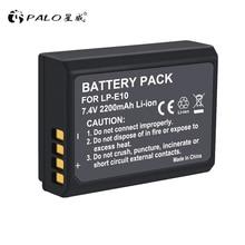PALO 1pc 2200mAh LP-E10 LP E10 LPE10 Digital Camera Battery For Canon 1100D 1200D 1300D Rebel T3 T5 KISS X50 X70 Battery