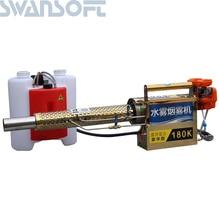 SWANSOFT brumeux Machine Portable essence lutte contre la fumée pulvérisation brouillard Machine agricole électrique Ultra Micro impulsion vent