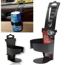Non-Slip Universal Mount Automotive Drink Bottle Organizer Auto Car Vehicle Water Cup Holder Stand I